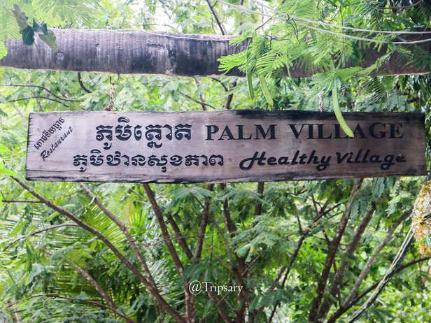 Phoum Tnaot (ភូមិត្នោត)