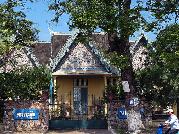 Battambang Provincial Museum
