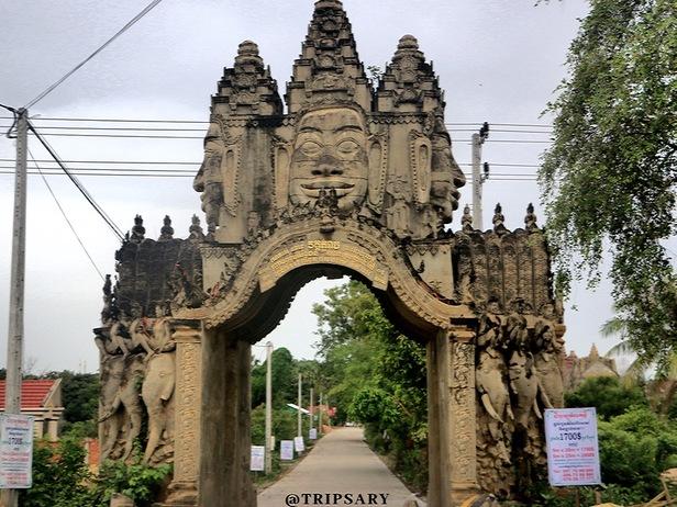 Phnom Reap Temple